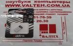 Флешка 32 Гб AddLink U30 AD32GBU30B2 Silver
