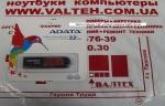 Флешка 32 Гб ADATA AC008-32GB-RWE