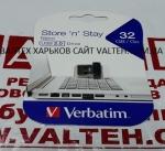 Флешка 32 Гб Verbatim 98130