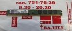 Память 4GB DDR3 1333 Kingston