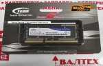 Память 4GB DDR 3 SO-DIMM 1.5V 1600Mhz Team
