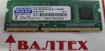 Память 4GB DDR3L SO-DIMM 1600 1.35V Goodram