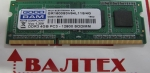 Память 4GB DDR3L SO-DIMM 1600 1.35V Goodram