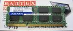 Память 4GB DDR3 SODIMM 1600 ADATA