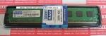 Память 4 Гб DDR3 1600 Goodram