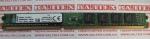 Память 4 Гб DDR3 1600 Kingston