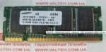 Память 512mb SODIMM DDR PC2700 Samsung