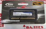 Память 8GB DDR 3 SO-DIMM 1600 1.5V Team Elite