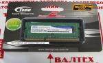 Память 8GB DDR3L SO-DIMM 1600 1.35V Team Elite