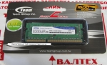 Память 8GB DDR3L SO-DIMM 1600 1.35V Team Elite