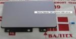 Тачпад Asus X541, X541SA, X541SA-XO026D