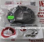 Кабель DVI-DVI 1.8м Cablеxpert CC-DVI-BK-6 2 ферритовых кольца