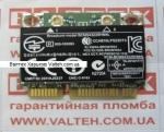 Модуль Wi-Fi Broadcom BCM943228HM4L