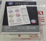 Бумага А4 Home & Office 80g 500 листов