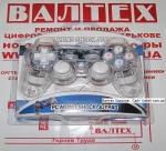 Геймпад Game Pad K800 USB Blue