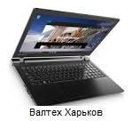 Ноутбук Lenovo IdeaPad 100 80QQ008EUA