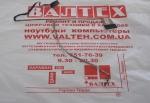 Шлейф матрицы Acer Aspire 5551G, 5551
