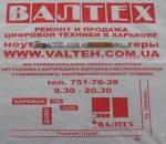 Инвертор матрицы HP Pavilion DV6000, DV6700, DV6500