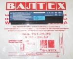 Бу аккумулятор Acer Aspire 5315, 5520G, 5720G