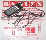 Б/У оригинальный блок питания Asus X80L, X54C