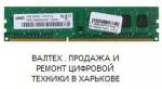 Память 4 Гб DDR3 1333 TakeMS