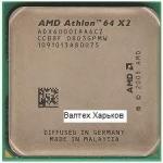 Процессор AMD Athlon 64 X2 6000+ ADX6000IAA6CZ 3.0 Ghz