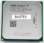 Процессор AMD Athlon II X2 215 ADX2150CK22GQ 2.7 Ghz