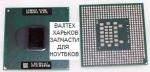 Процессор Core Duo T2400 LF80539 SL8VQ 1.83 Mhz