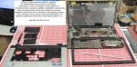 Корпус Toshiba Satellite L300, L300-110