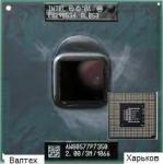 Процессор Intel Core 2 Duo AW80577P7350 SLB53 2.0GHz