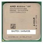 Процессор AMD Athlon 64 3500 2.2 GHz ADA3500DAA4BW
