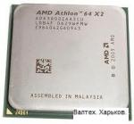 Процессор AMD Athlon 64 X2 3800+ ADA3800IAA5CU  2.0 Ghz