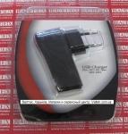 Зарядное устройство USB 2000ma