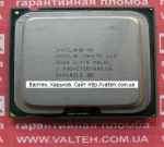 Процессор Intel Core 2 Duo 4300 1.8GHz SL9TB