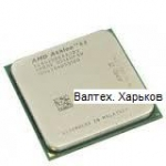 Процессор AMD Athlon 64 LE-1640 ADH1640IAA5DH 2.6 Ghz