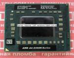 Процессор AMD A6-3410MX AM3410HLX43GX Mobile 1.6 Ghz