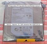Жесткий диск 1.5TB 3.5 SATA 3 Seagate Barracuda ST1500DM003