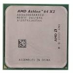 Процессор AMD Athlon 64 X2 4200+ ADO4200IAA5CU 2.2 Ghz