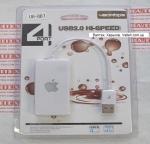 Четырехпортовый usb-хаб UH-007 White