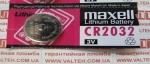 Батарейка maxell CR2032 3v