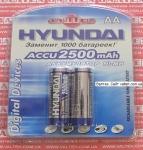 Аккумулятор HYUNDAI AA 2500 мАч Ni-MH