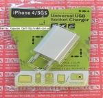 Зарядное устройство usb 5v 1a белый корпус