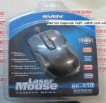 Лазерная мышка для ноутбука Sven RX-510 USB Gray