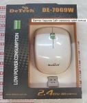 Беспроводная мышка DeTech DE-7069W White