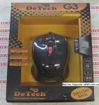 Игровая мышь DeTech G3 Rubber&Shiny