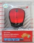 Беспроводная мышка Genius NX-6500 RED