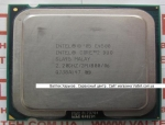 Процессор Intel Core 2 Duo E4500 2.2 GHz SLA95
