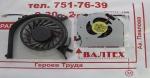 Новый кулер HP Pavilion DV6-7000, DV7-7000