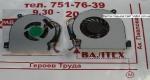 Новый кулер Asus Eee PC 1215B, 1215B-SIV028S