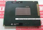 Процессор Core i3 2330M SR04J 2.2 Mhz